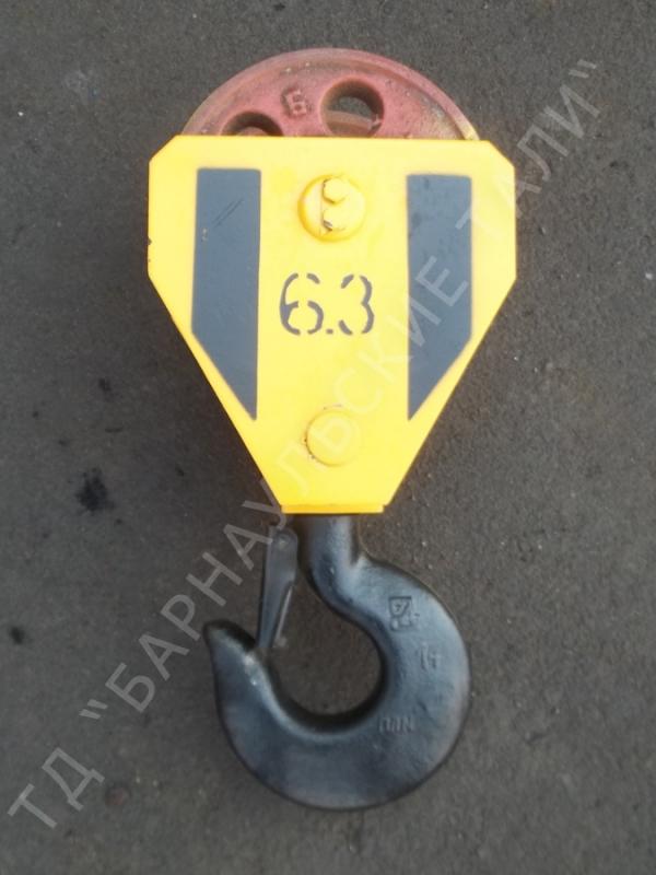Крюковая подвеска 6,3 тн двухблочная
