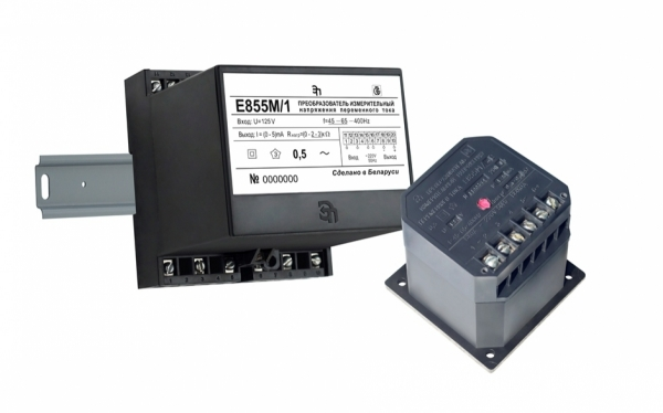 Измерительный преобразователь напряжения переменного тока Е-855
