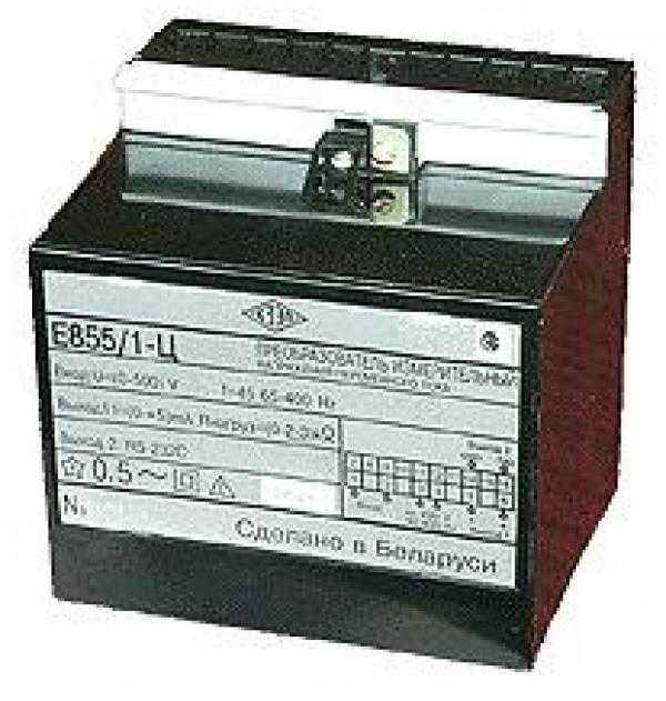 Цифровой измерительный преобразователь напряжения переменного тока Е-855Ц