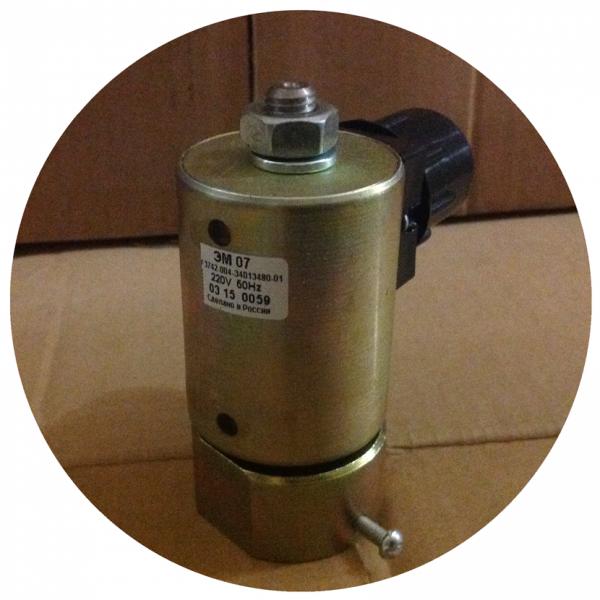 Электромагниты управления для трубопроводной арматуры ЭМ-07, ЭМ-07-01, ЭМ-08, ЭМ-15, ЭМ-16