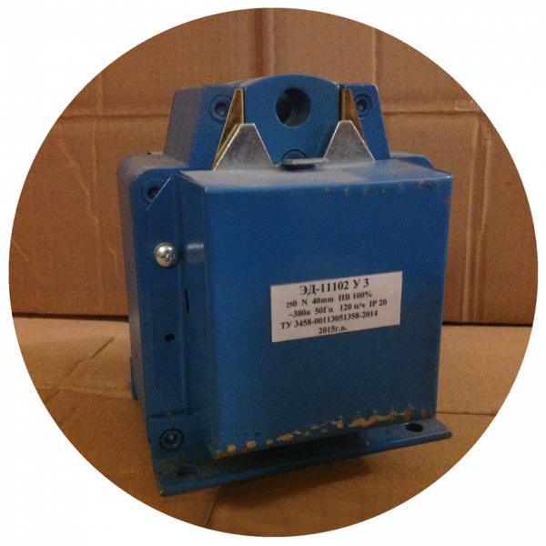 Электромагниты серии ЭД-10101, ЭД-10102, ЭД-11101, ЭД-11102