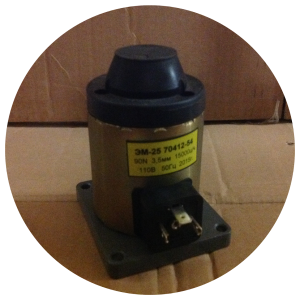 ЭМ 25 (ЭМ25, ЭМ-25) электромагнит