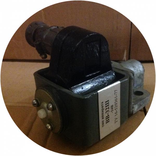 Вентиль электропневматический ВВ-32 и ВВ-32Ш ТУ 16-529.361-77