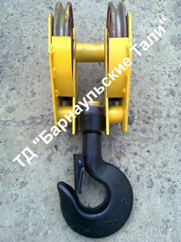Крюковая подвеска грузоподъемностью 10 тонн двухблочная