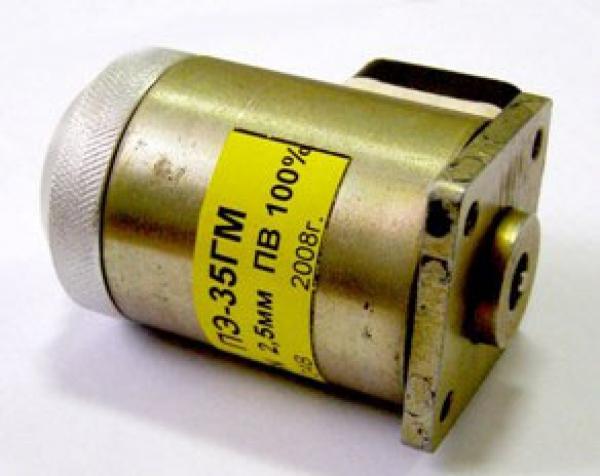 Электромагнит серии ПЭ-35ГМ